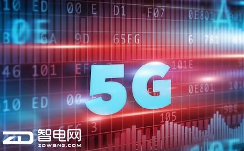 5G来了4G上千亿的投资尚未得到回报窟窿怎么补