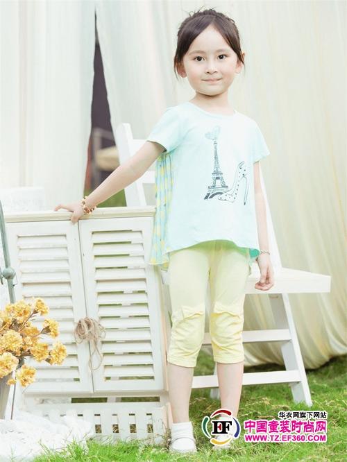 淘帝品牌童装 暑假更要美美哒、帅帅滴